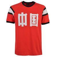 Retro China Shirt