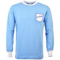 Retro Cyprus Shirt